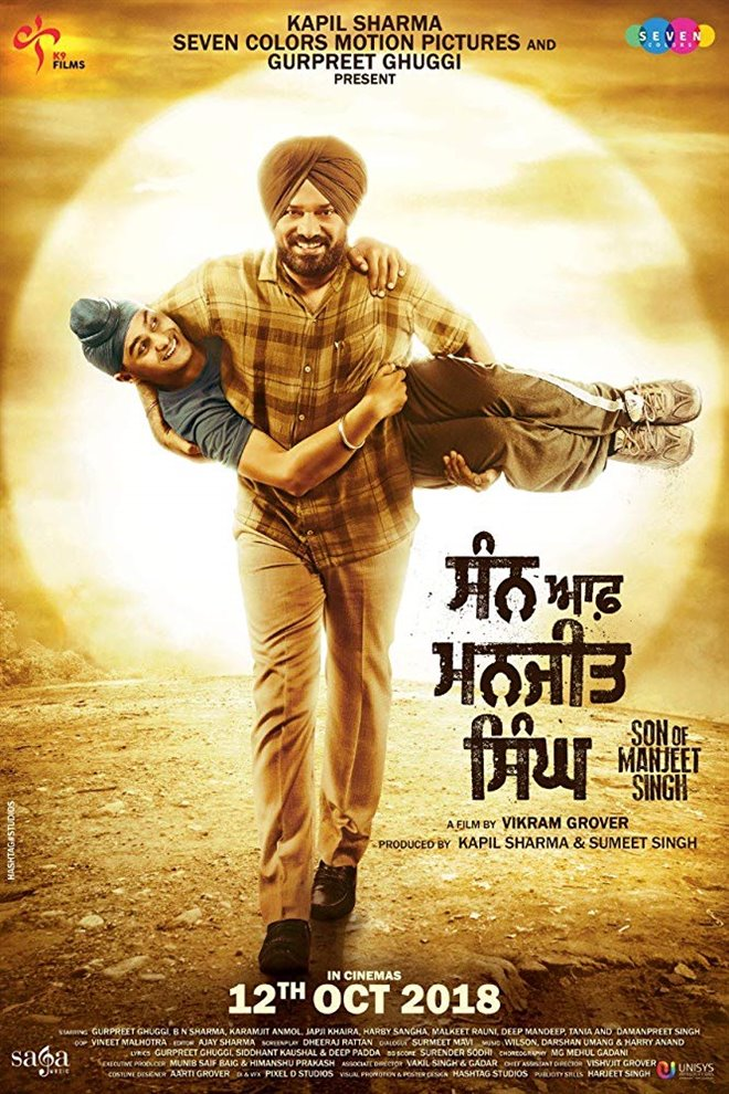 Son of Manjeet Singh Large Poster