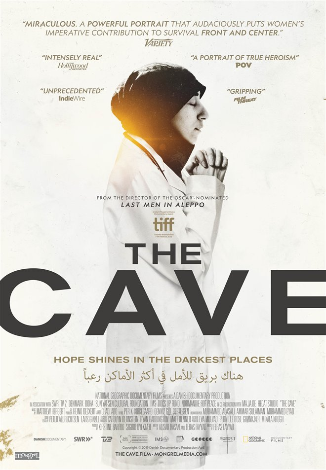 The Cave Large Poster