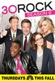 30 Rock: Season 6 Movie Poster