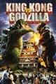 King Kong vs. Godzilla Poster