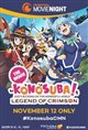 KonoSuba - God's Blessing on This Wonderful World!: Legend of Crimson Poster