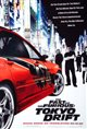 The Fast and the Furious 3: Tokyo Drift Poster