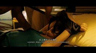 love Video Thumbnail