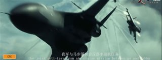 sky-hunter-trailer Video Thumbnail